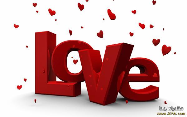 صور غرام 25 صور حب ، صور حب رومانسيه ، اقوى صور عشق و غرام Love images