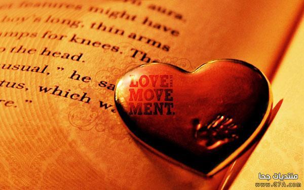صور غرام 5 صور حب ، صور حب رومانسيه ، اقوى صور عشق و غرام Love images