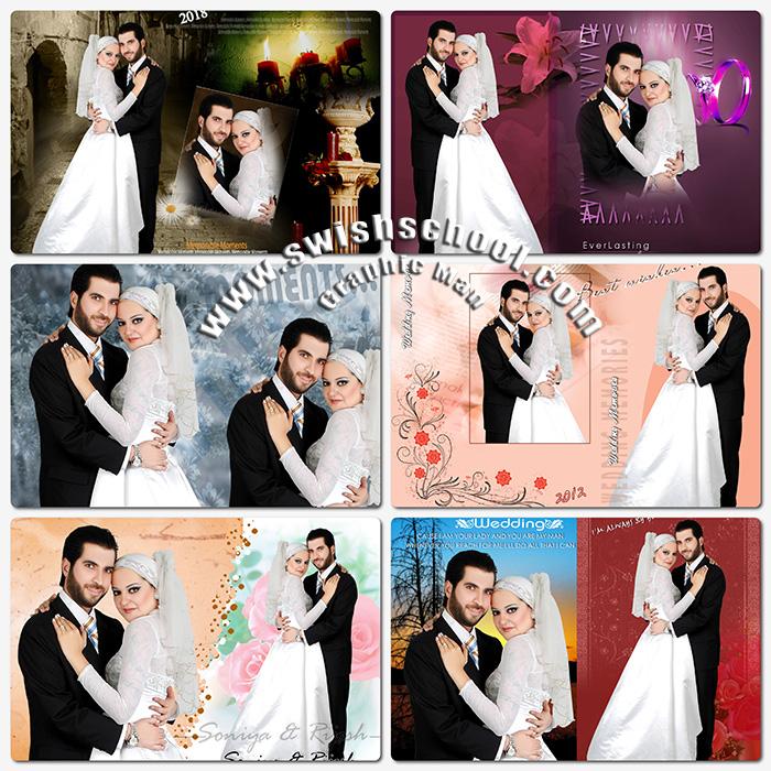 خلفيات استديو قوالب رومانسية جميلة لمناسبات الحب والزواج