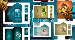 تحميل فيكتور لتصاميم شهر رمضان eps