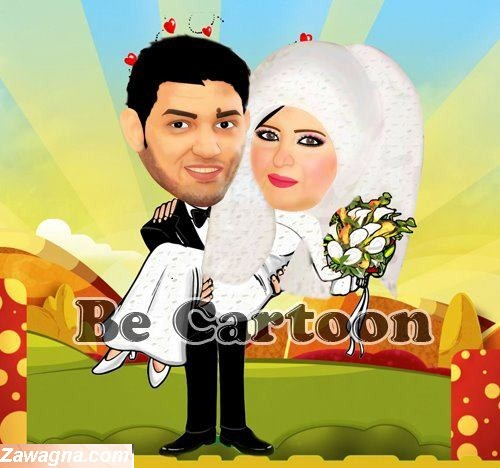 wedding cartoon poster 15 صوره فرح كارتون wedding cartoon poster