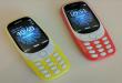 هاتف 3310 الجديد