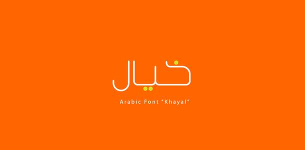 تحميل افتر افكت عربي