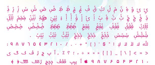 Lamar Font Preview 1 تحميل خط لمار   خطوط عربيه للتصميم