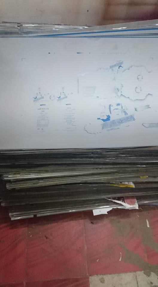 زنكات مطابع افلام مطابع 17 مطابع فصل الالوان ولوحات الزنك وافلام الطباعه