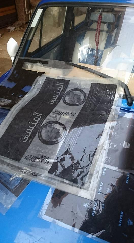 زنكات مطابع افلام مطابع 27 مطابع فصل الالوان ولوحات الزنك وافلام الطباعه