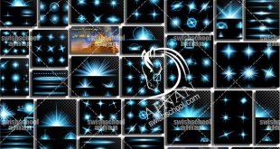 فيكتور جرافيك اضواء ونجوم زرقاء