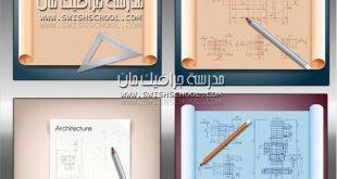 تحميل فيكتور جرافيك مخطوطات هندسيه