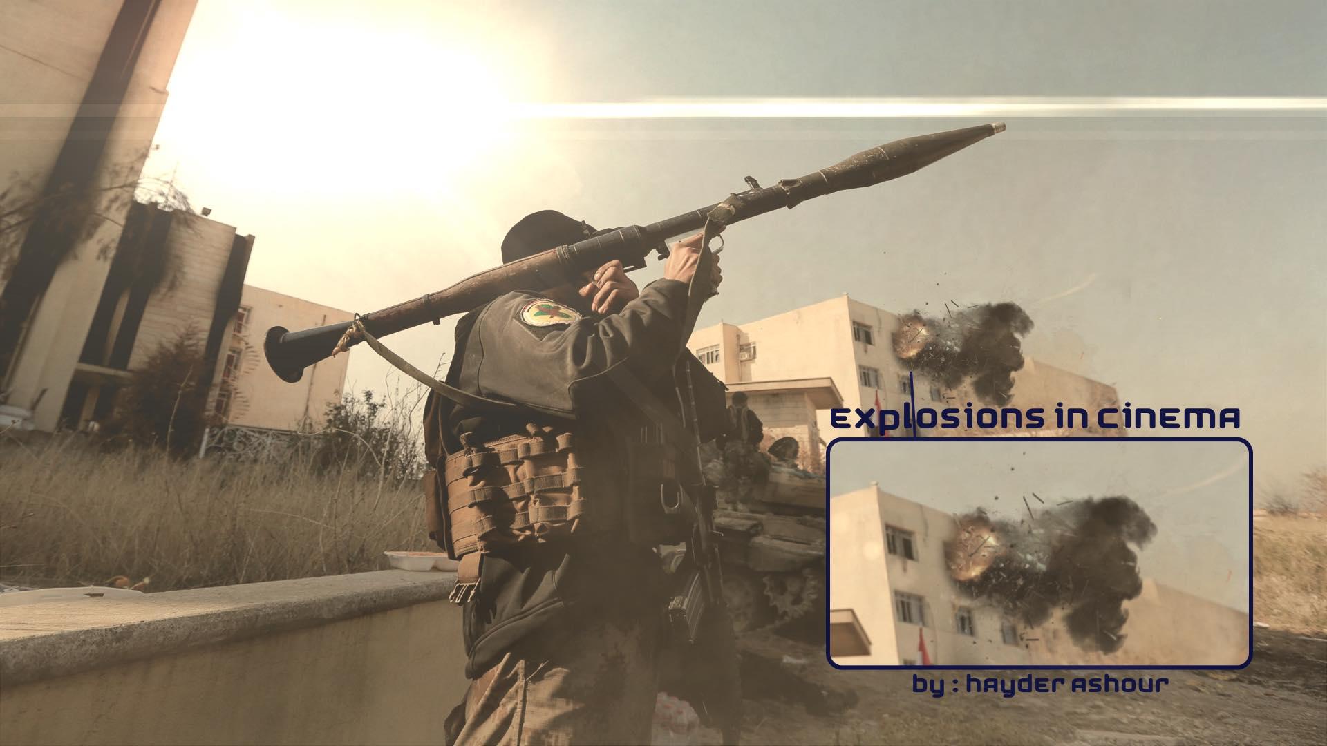 تصميم انفجار افترافيكت 1 الانفجارات في السينما Cinema 4D