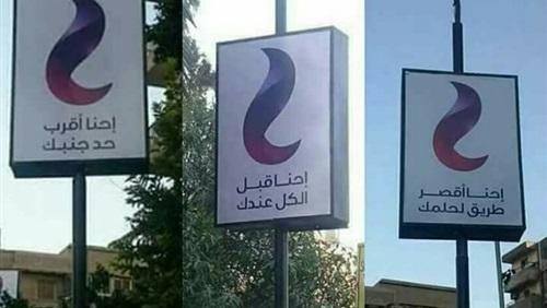 شعار المصريه للاتصالات.2 شعار المصريه للاتصالات LOGO