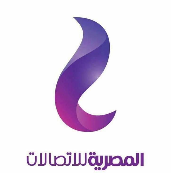شعار المصريه للاتصالات شعار المصريه للاتصالات LOGO