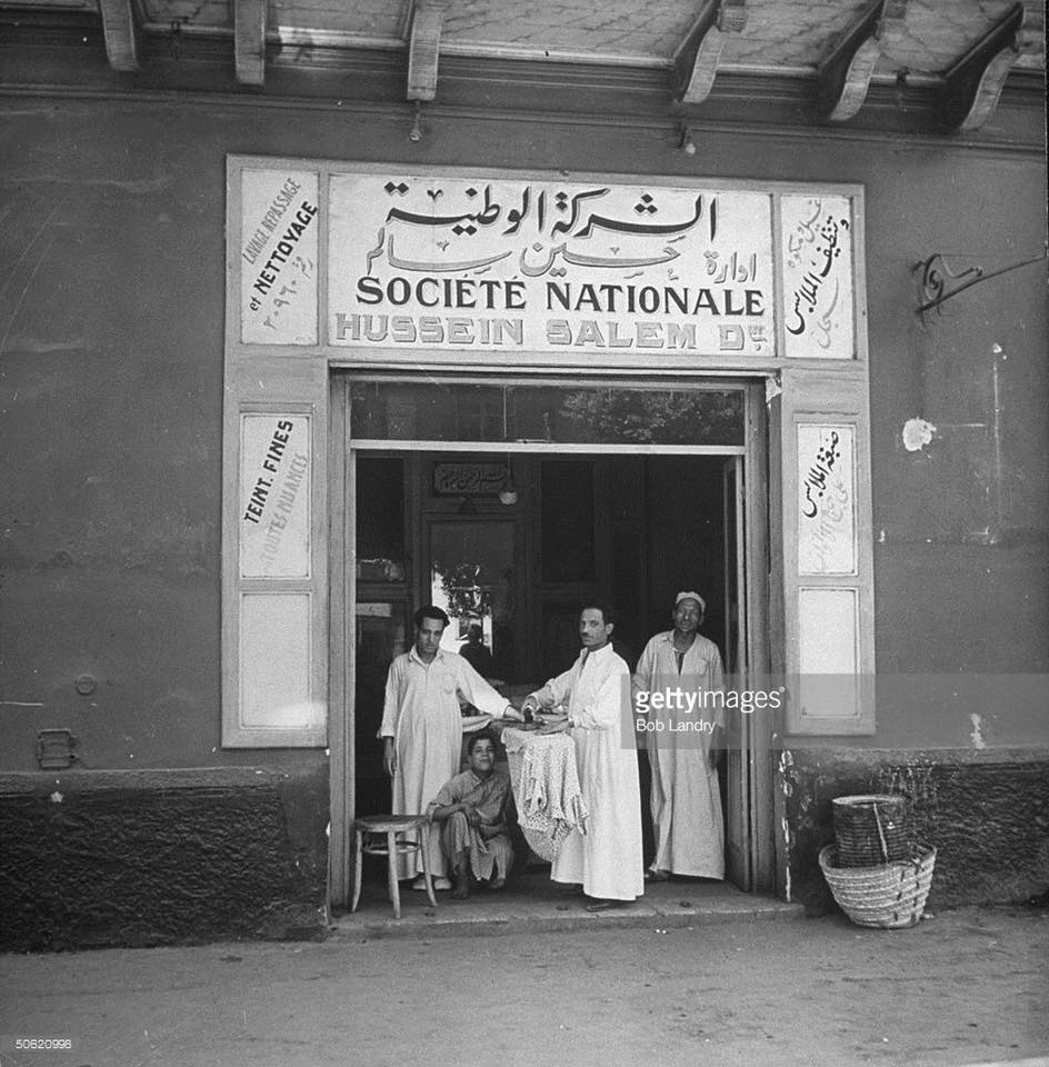 مصر ايام زمان 14 اجمل الصور التي التقطت لمصر ايام زمان