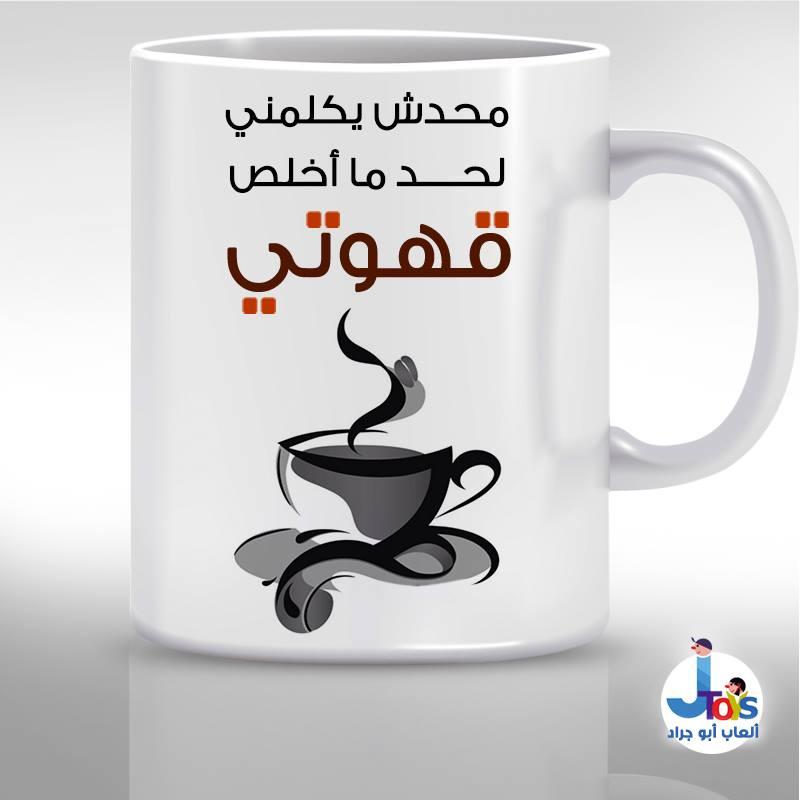 تصاميم مجات 6 تصاميم مجات مبروك التخرج مبارك النجاح