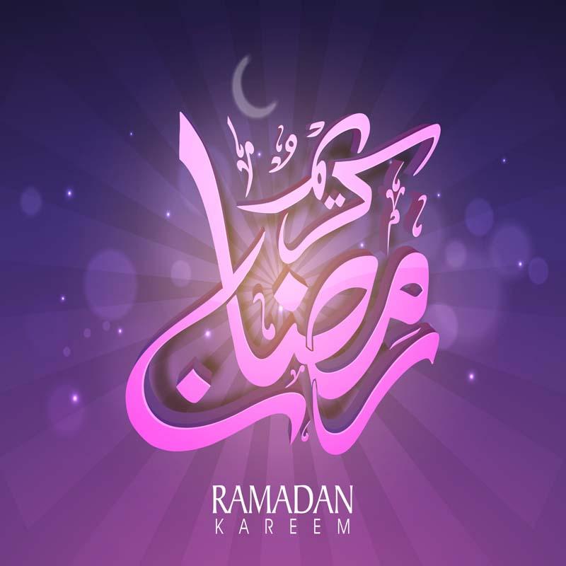 رمضان كريم 1 خلفيات و صور رمضان كريم
