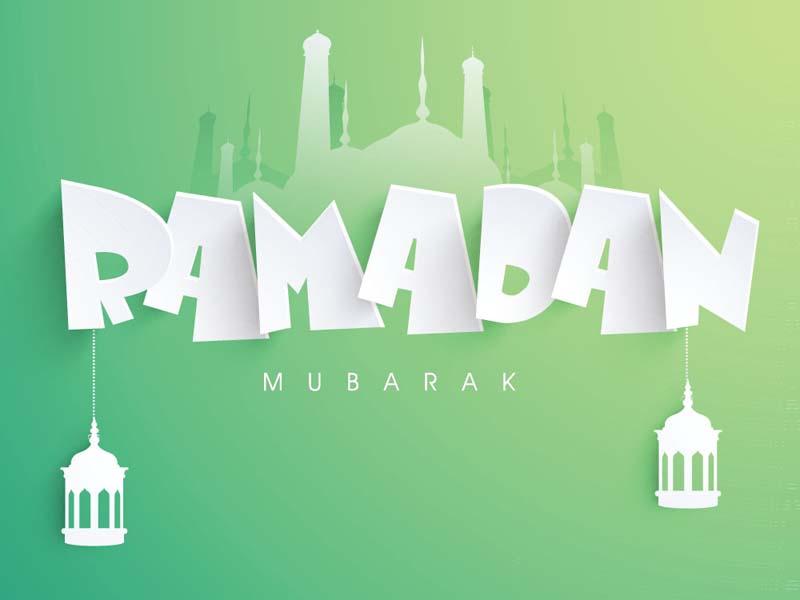 رمضان كريم 10 خلفيات و صور رمضان كريم