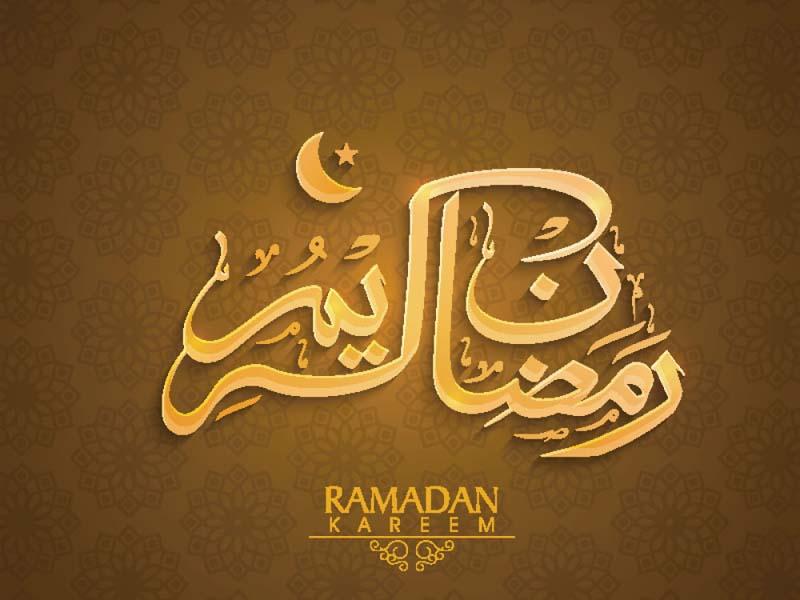 رمضان كريم 18 خلفيات و صور رمضان كريم
