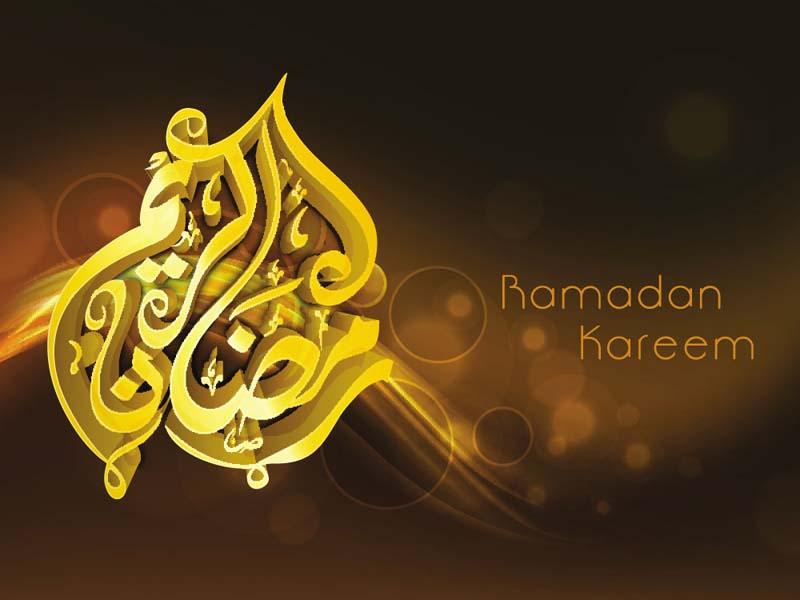 رمضان كريم 5 خلفيات و صور رمضان كريم