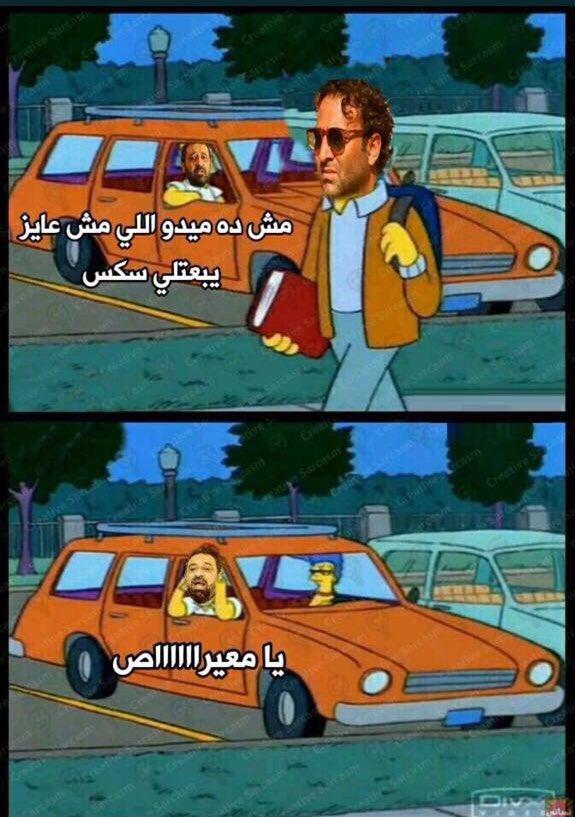 كوميكس ميدو و مجدي عبد الغني 1 تمبلت كوميكس ميدو vs مجدي عبد الغني