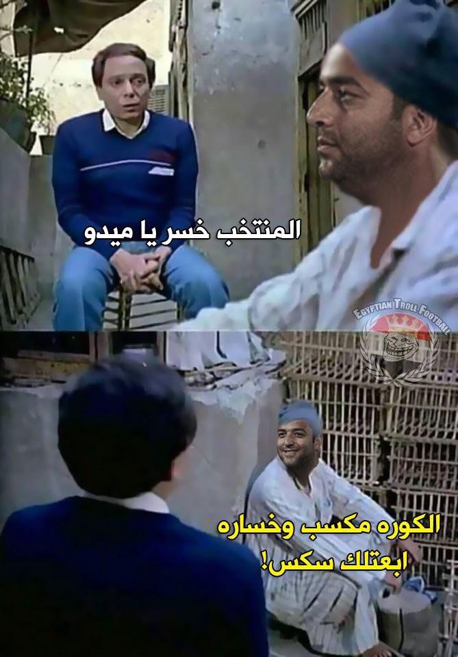 كوميكس ميدو و مجدي عبد الغني 2 تمبلت كوميكس ميدو vs مجدي عبد الغني
