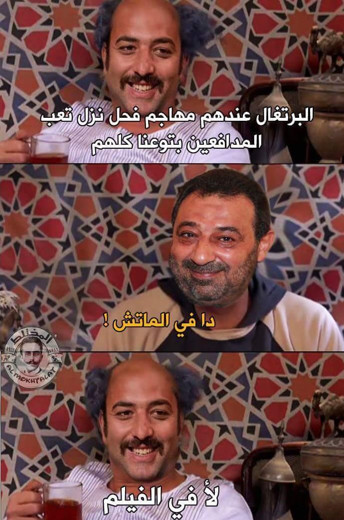 كوميكس ميدو و مجدي عبد الغني 3 تمبلت كوميكس ميدو vs مجدي عبد الغني