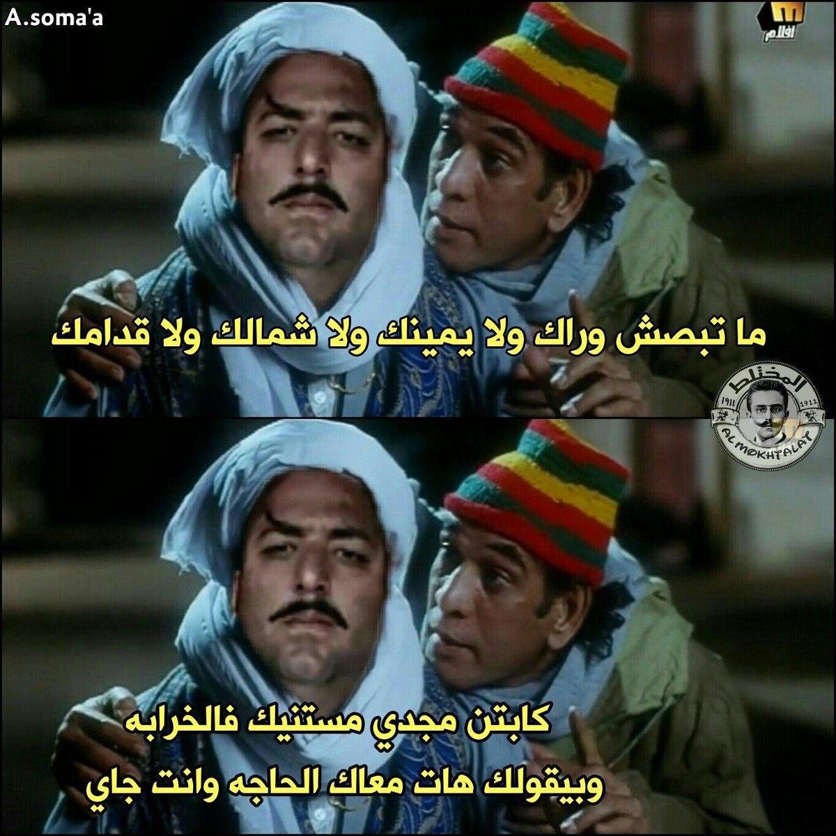 كوميكس ميدو و مجدي عبد الغني 4 تمبلت كوميكس ميدو vs مجدي عبد الغني