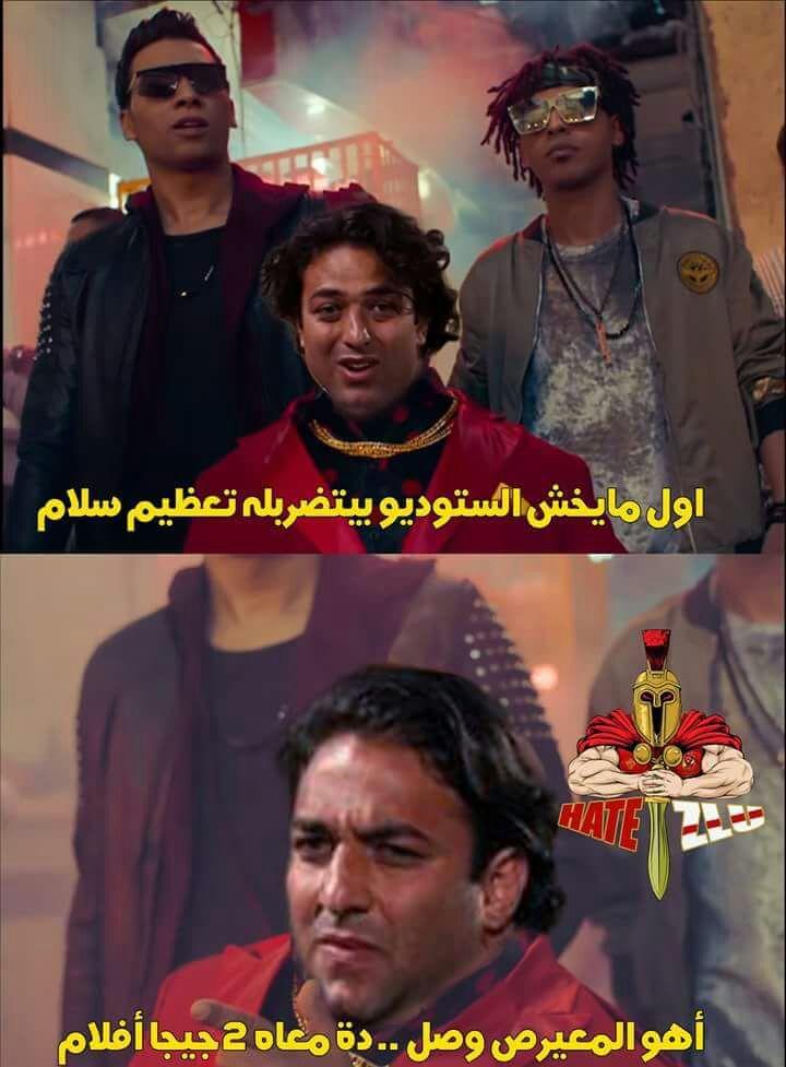 كوميكس ميدو و مجدي عبد الغني 5 تمبلت كوميكس ميدو vs مجدي عبد الغني