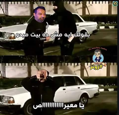 كوميكس ميدو و مجدي عبد الغني 6 تمبلت كوميكس ميدو vs مجدي عبد الغني