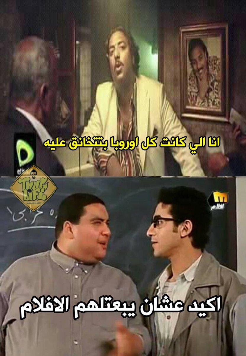 كوميكس ميدو و مجدي عبد الغني 7 تمبلت كوميكس ميدو vs مجدي عبد الغني