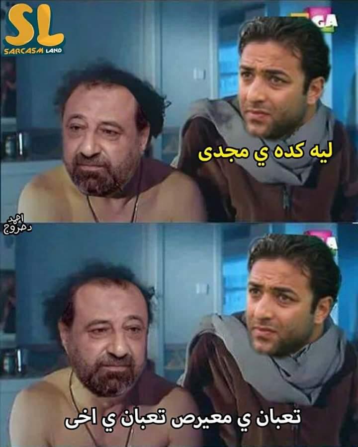 كوميكس ميدو و مجدي عبد الغني 9 تمبلت كوميكس ميدو vs مجدي عبد الغني
