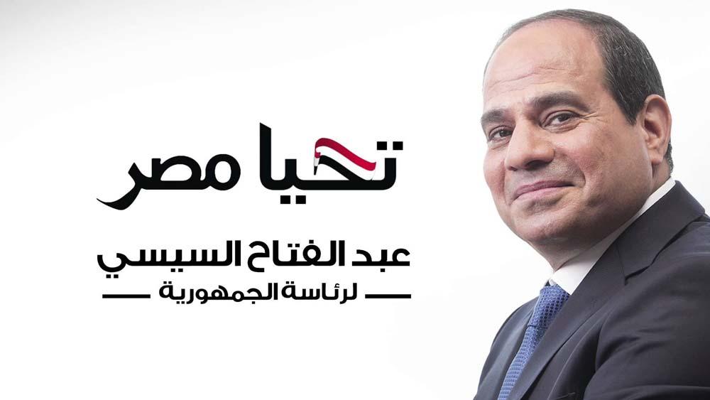 Abdel Fattah el Sisi 15 صور الرئيس المصري عبد الفتاح السيسي