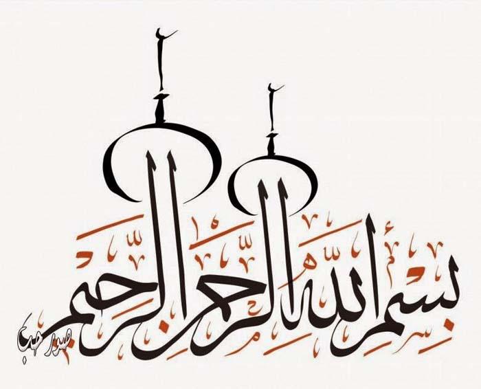 بسم الله الرحمن الرحيم 22 بسم الله الرحمن الرحيم