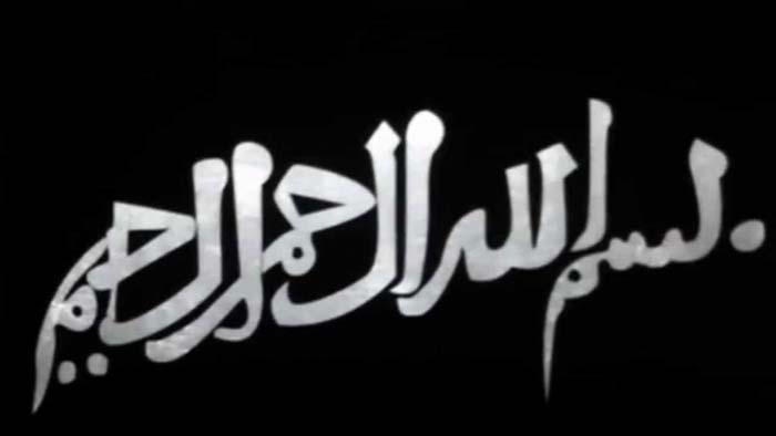 بسم الله الرحمن الرحيم 24 بسم الله الرحمن الرحيم