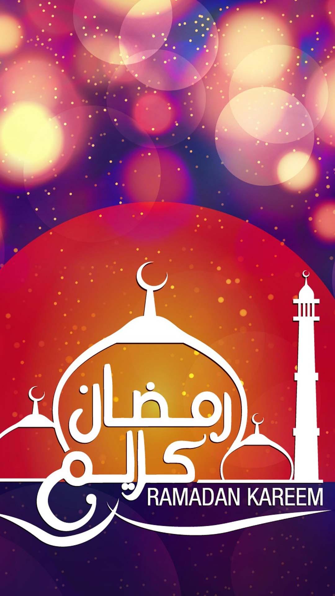 خلفيات موبايل رمضان كريم Mobile Wallpapers HD 1 خلفيات موبايل رمضان كريم Mobile Wallpapers HD