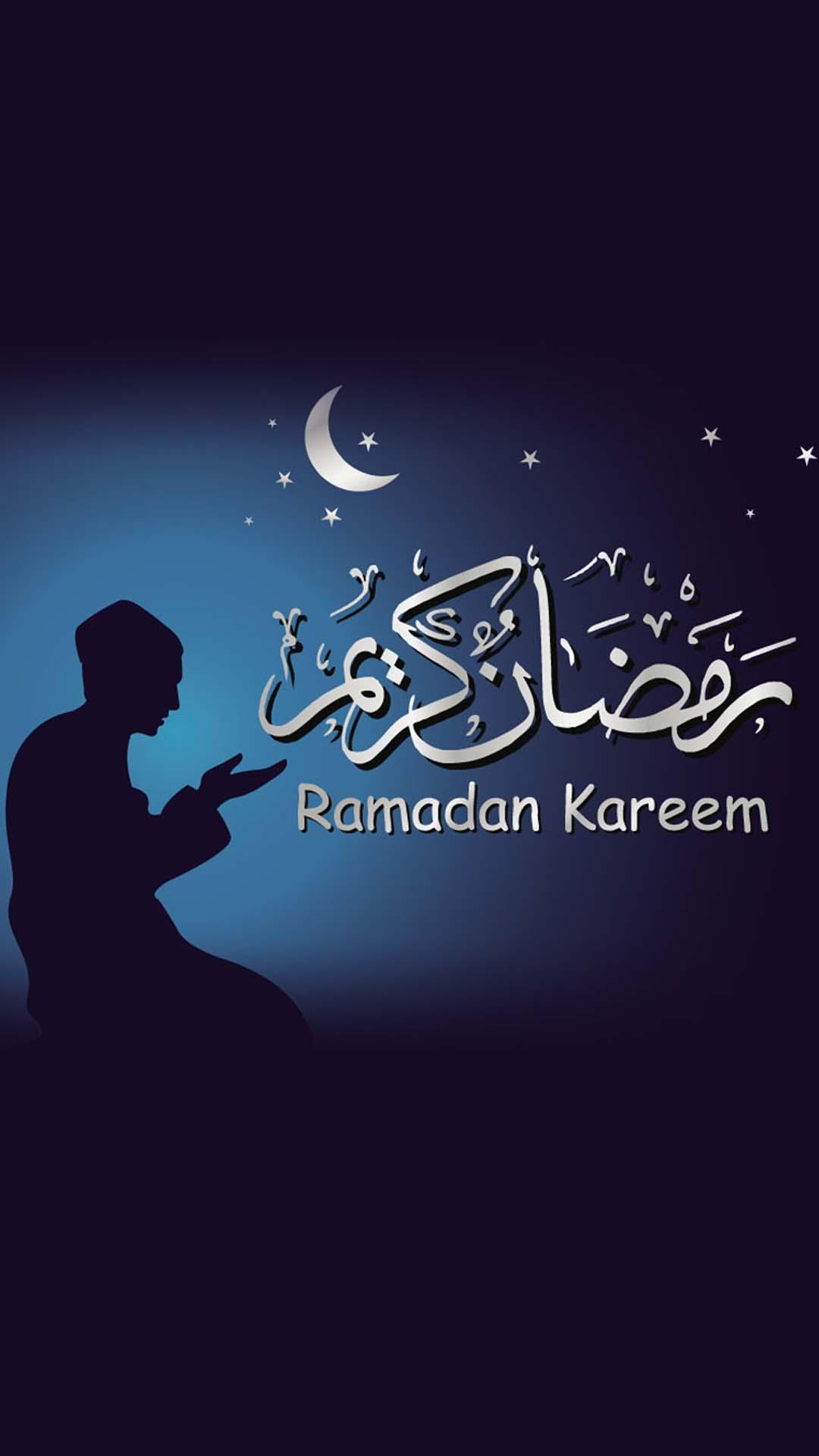 خلفيات موبايل رمضان كريم Mobile Wallpapers HD 11 خلفيات موبايل رمضان كريم Mobile Wallpapers HD