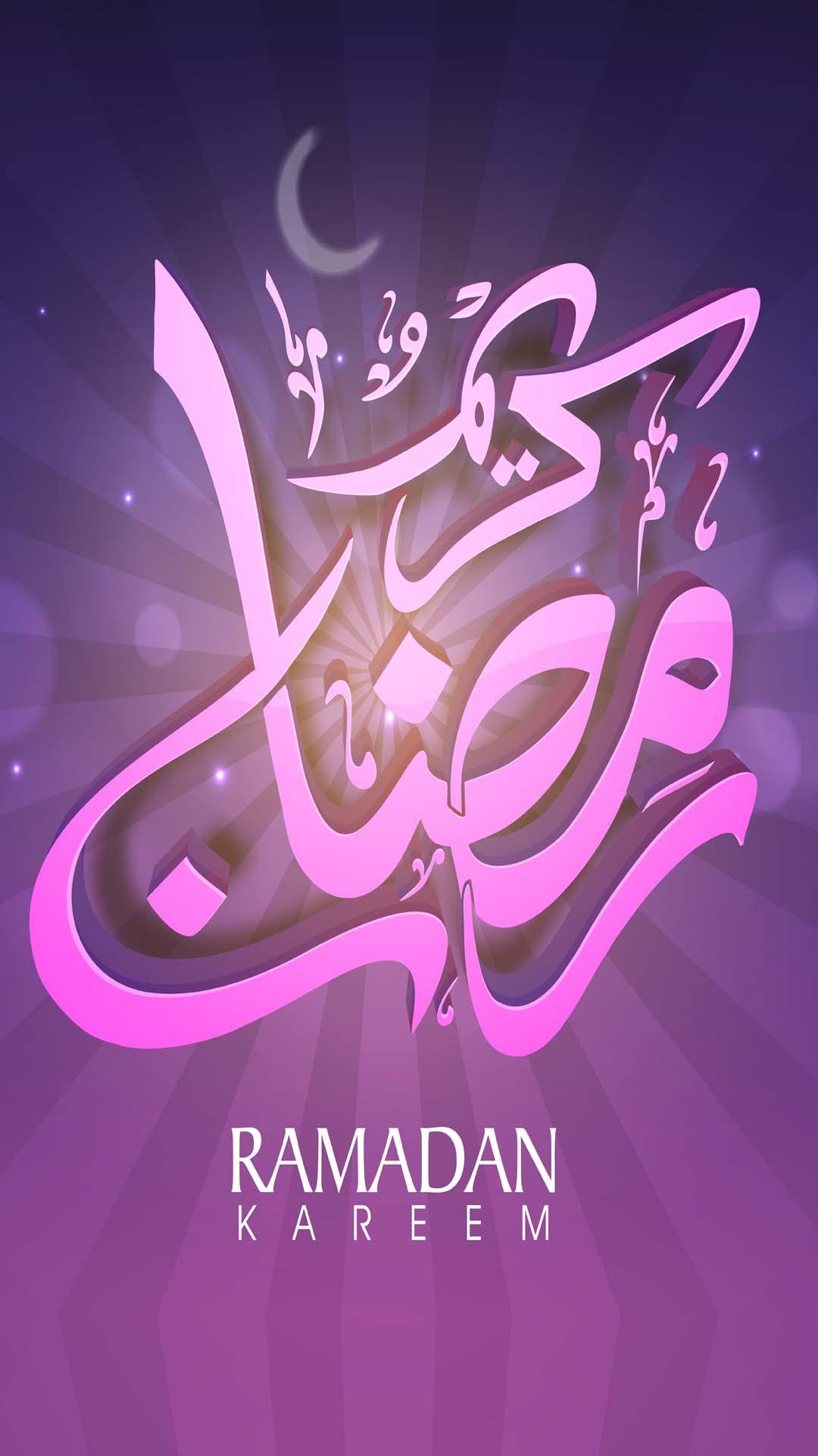 خلفيات موبايل رمضان كريم Mobile Wallpapers HD 12 خلفيات موبايل رمضان كريم Mobile Wallpapers HD