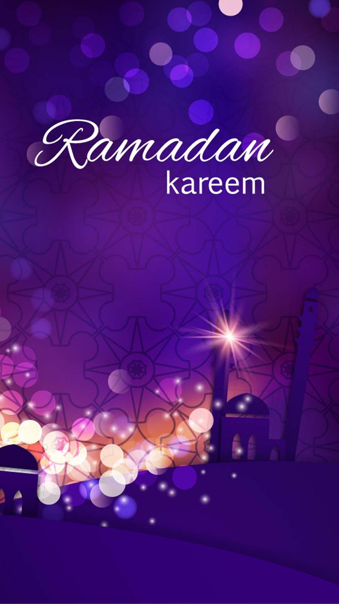 خلفيات موبايل رمضان كريم Mobile Wallpapers HD 13 خلفيات موبايل رمضان كريم Mobile Wallpapers HD