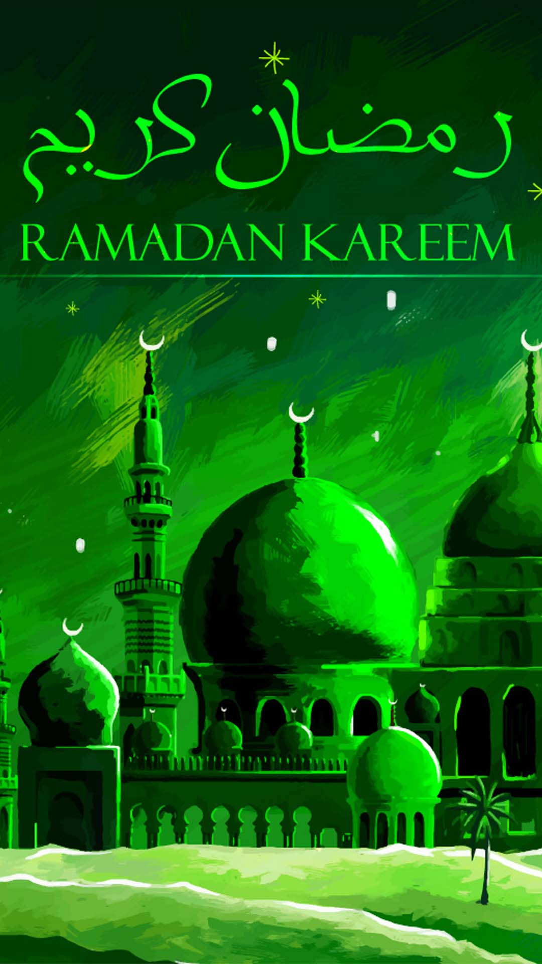 خلفيات موبايل رمضان كريم Mobile Wallpapers HD 14 خلفيات موبايل رمضان كريم Mobile Wallpapers HD