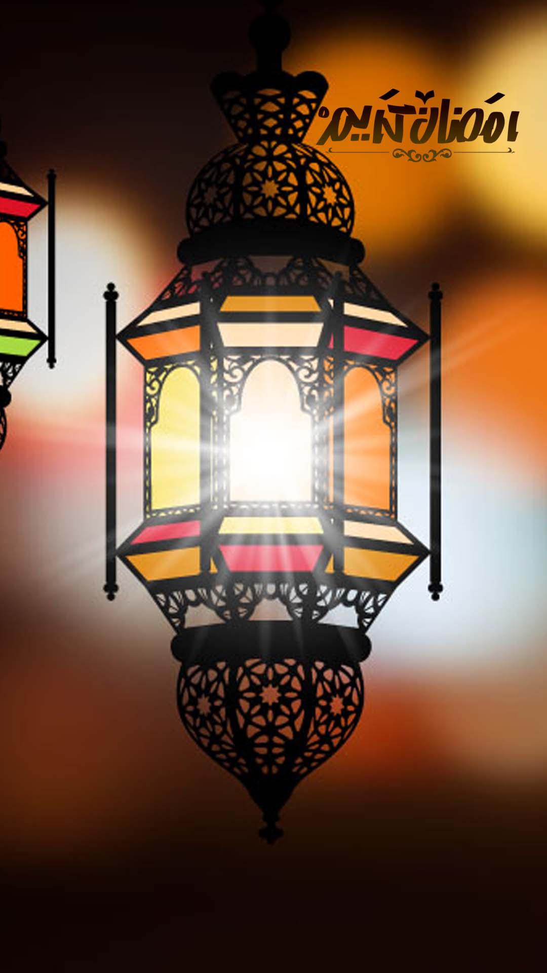 خلفيات موبايل رمضان كريم Mobile Wallpapers HD 15 خلفيات موبايل رمضان كريم Mobile Wallpapers HD