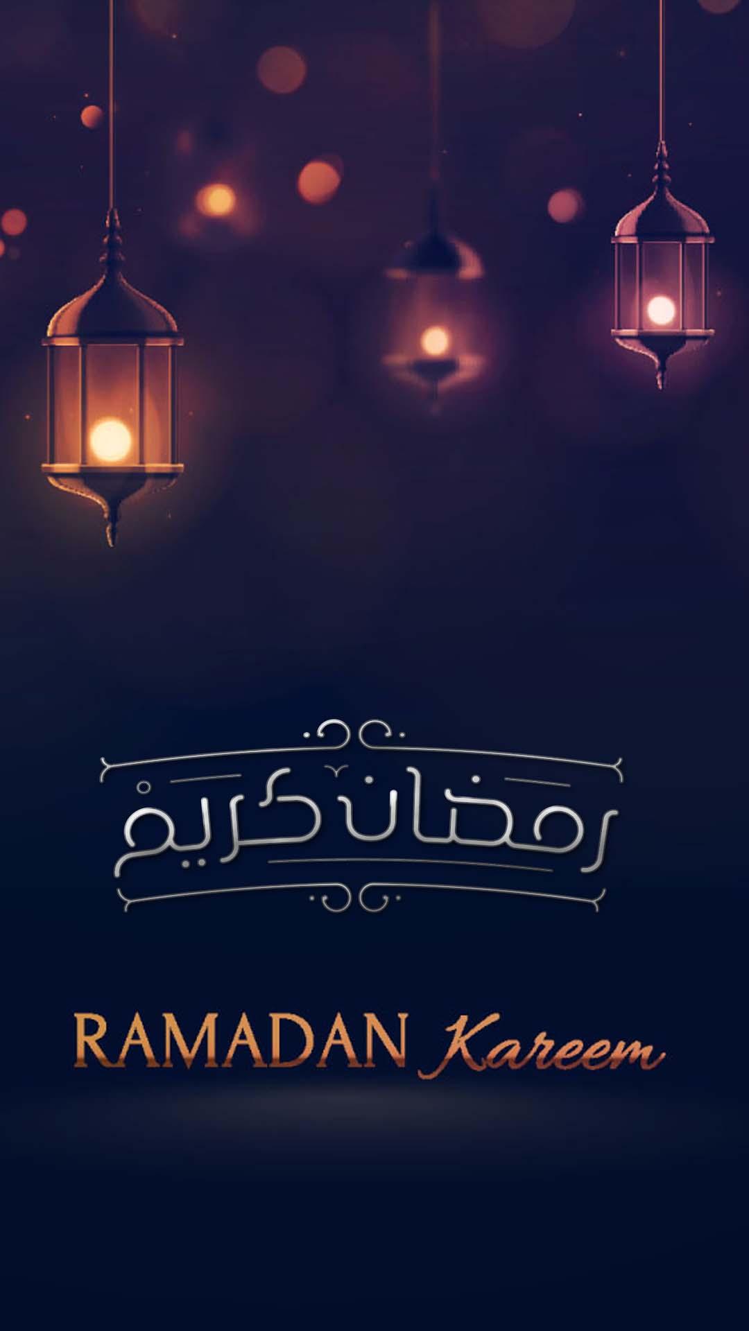 خلفيات موبايل رمضان كريم Mobile Wallpapers HD 16 خلفيات موبايل رمضان كريم Mobile Wallpapers HD