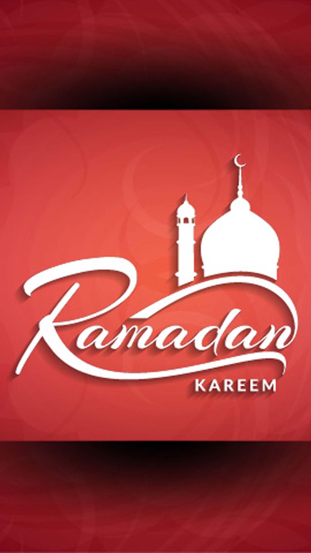 خلفيات موبايل رمضان كريم Mobile Wallpapers HD 2 خلفيات موبايل رمضان كريم Mobile Wallpapers HD