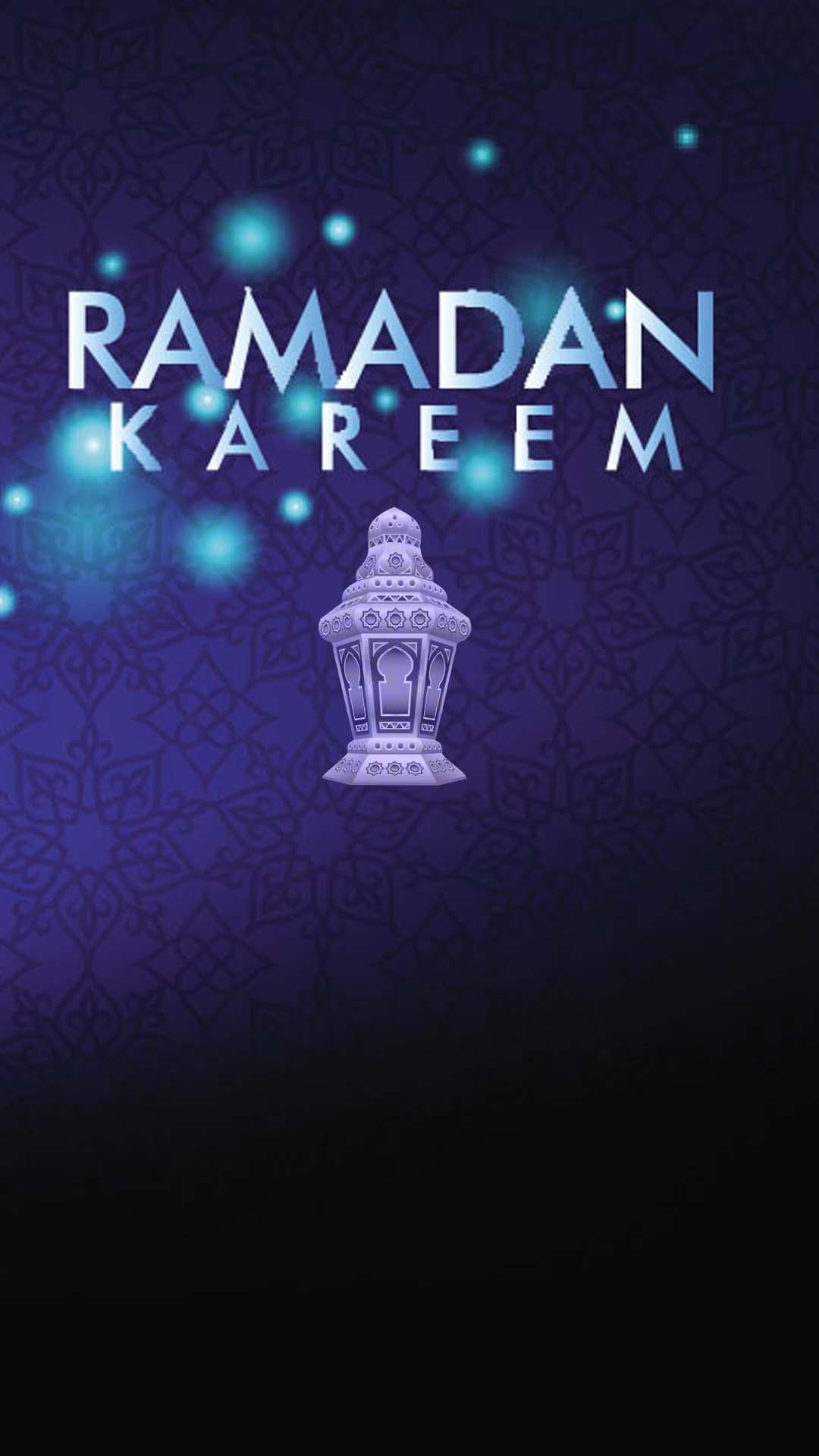 خلفيات موبايل رمضان كريم Mobile Wallpapers HD 4 خلفيات موبايل رمضان كريم Mobile Wallpapers HD