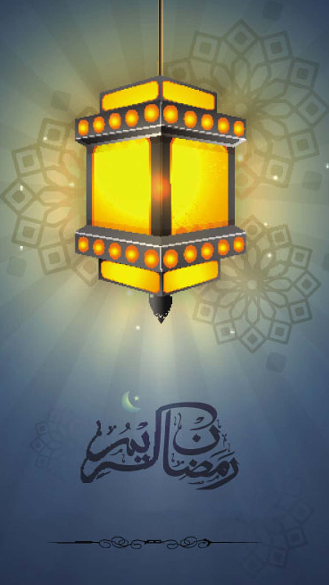 خلفيات موبايل رمضان كريم Mobile Wallpapers HD 8 خلفيات موبايل رمضان كريم Mobile Wallpapers HD