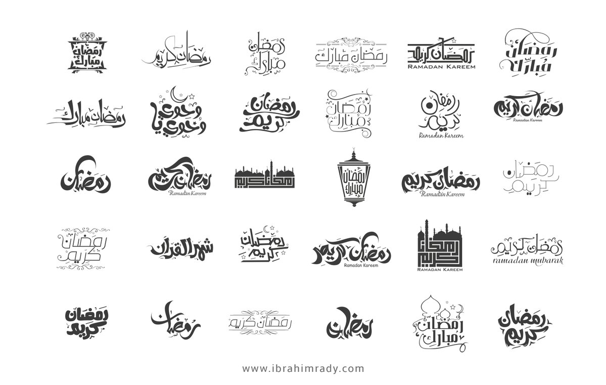 Free Ramadan Kreem Typography  illustrations مخطوطات رمضان Ramadan Kareem Typography