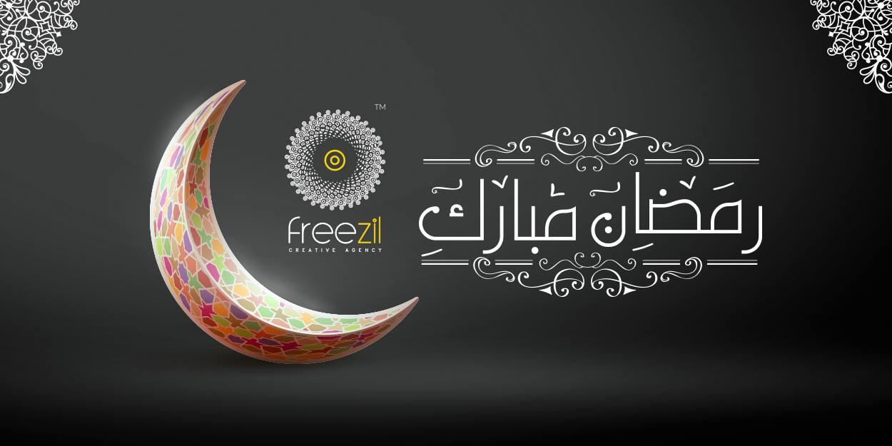 تصميمات سوشيال ميديا ل رمضان 1 تصميمات سوشيال ميديا شهر رمضان