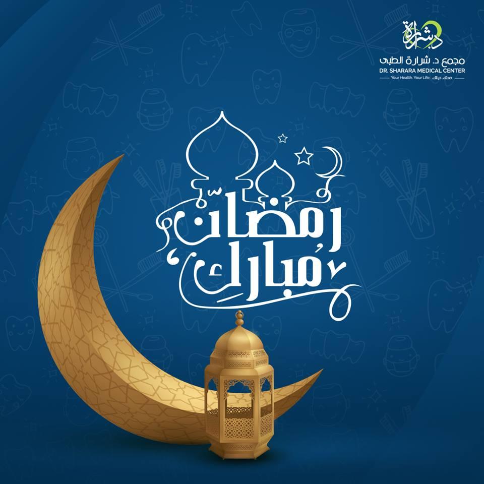 تصميمات سوشيال ميديا ل رمضان 2 تصميمات سوشيال ميديا شهر رمضان
