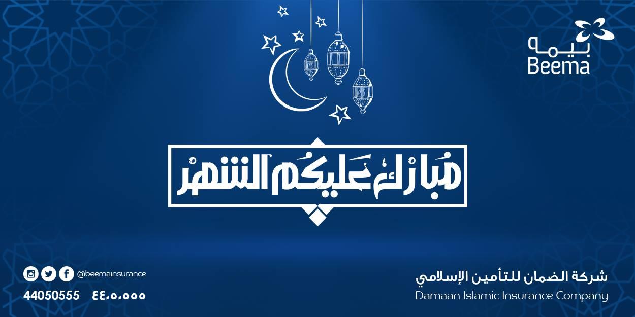 تصميمات سوشيال ميديا ل رمضان 4 تصميمات سوشيال ميديا شهر رمضان
