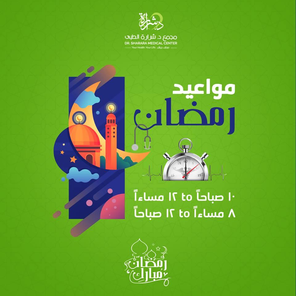 تصميمات سوشيال ميديا ل رمضان 5 تصميمات سوشيال ميديا شهر رمضان