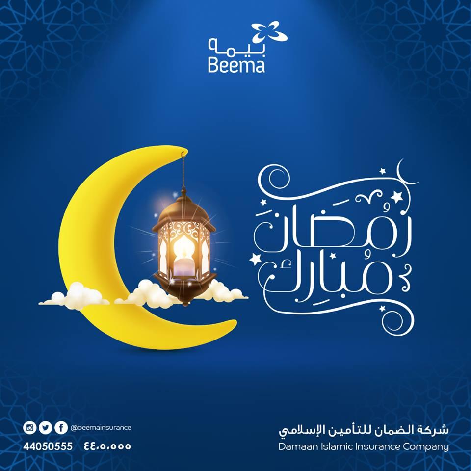 تصميمات سوشيال ميديا ل رمضان 6 تصميمات سوشيال ميديا شهر رمضان