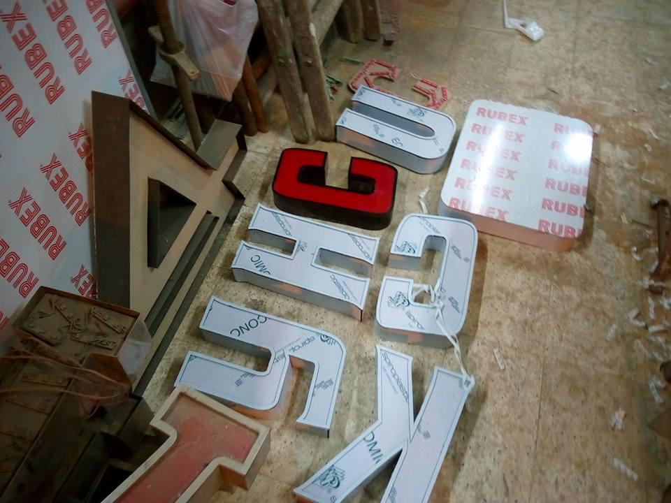 تصنيع الحروف يفط الاكريليك 27 طريقه تصنيع حروف يفط الاكريليك