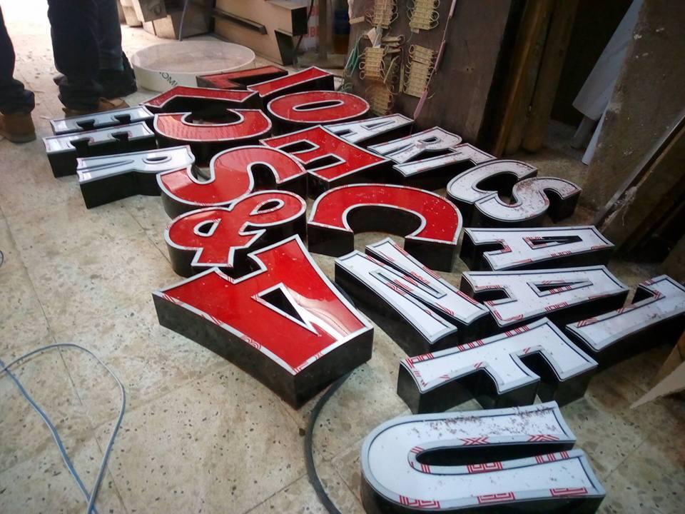 تصنيع الحروف يفط الاكريليك 30 طريقه تصنيع حروف يفط الاكريليك